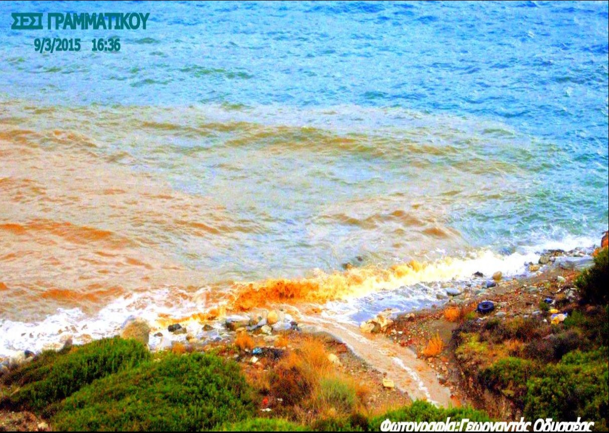 Georgantas 7 Outflow to Sesi beach